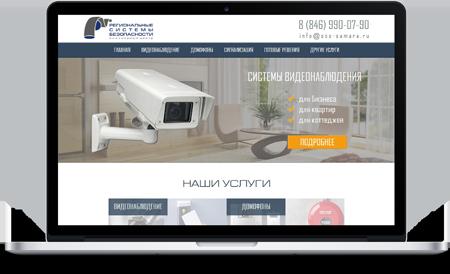 Сайт системы видеонаблюдения